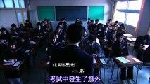 高校入試 第10集