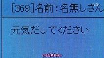 高校入試 第13集