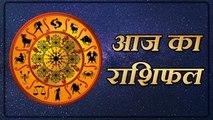 Aaj Ka Rashifal 1 December 2019 DAINIK RASHIFAL   Daily Bhavishyafal   Today's Horoscope   Boldsky