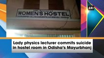 Lady physics lecturer commits suicide in hostel room in Odisha's Mayurbhanj