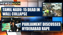 15 dead in wall collapse after Tamil Nadu is lashed by rains  | OneIndia News