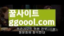 【로우컷팅 】【 몰디브바둑이모바일】【 rkfh321.com】한게임홀덤【ggoool.com 】한게임홀덤ಈ pc홀덤ಈ  ᙶ pc바둑이 ᙶ pc포커풀팟홀덤ಕ홀덤족보ಕᙬ온라인홀덤ᙬ홀덤사이트홀덤강좌풀팟홀덤아이폰풀팟홀덤토너먼트홀덤스쿨કક강남홀덤કક홀덤바홀덤바후기✔오프홀덤바✔గ서울홀덤గ홀덤바알바인천홀덤바✅홀덤바딜러✅압구정홀덤부평홀덤인천계양홀덤대구오프홀덤 ᘖ 강남텍사스홀덤 ᘖ 분당홀덤바둑이포커pc방ᙩ온라인바둑이ᙩ온라인포커도박pc방불법pc방사행성pc방성인pc로우바둑
