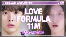 [Showbiz Korea] Hello, WEB! Drama 'Love Formula 11M(사랑공식 11M)'