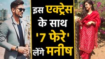 Manish Pandey is getting married with actress Ashrita Shetty in Mumbai | वनइंडिया हिंदी