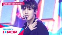 [Simply K-Pop] LIMITLESS(리미트리스) - WISH WISH