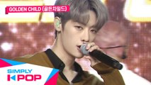 [Simply K-Pop] Simply's Spotlight Golden Child(골든차일드) - COMPASS(나침반) + WANNABE