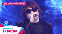 [Simply K-Pop] Kim Jang Hoon(김장훈) - White Word(하얀 말)