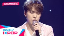 [Simply K-Pop] SUNGMIN(성민) - Orgel(오르골)