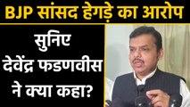 Devendra Fadnavis denies Anant Kumar Hedge's claims |वनइंडिया हिंदी