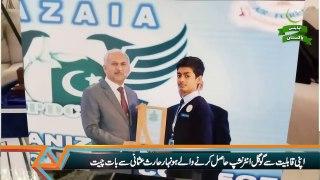 Exclusive interview of Google Certified Haris ul Haq Usmani (Google Internship)- Updates Pakistan