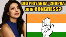 Congress leader mixes up Priyanka Chopra and Gandhi-Vadra: Watch | OneIndia News
