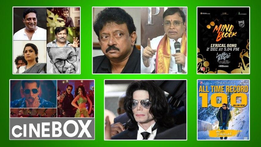 #CineBox : Jabardasth Effect On Nandamuri Balakrishna New Movie