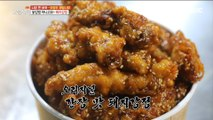 [HOT]  Sweet and Sour Pork 생방송 오늘저녁 20191202