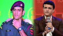 Ganguly gave a different answer about Dhoni | மாற்றி பேசும் கங்குலி