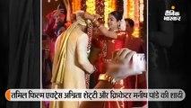 मनीष पांडे और अश्रिता शेट्टी ने लिए सात फेरे