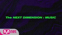 [2019 MAMA] The NEXT DIMENSION   MUSIC