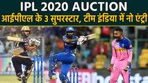 IPL 2020 Auction: Surya Kumar Yadav to Nitish Rana, IPL stars yet to play for India| वनइंडिया हिंदी