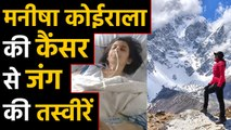 Manisha Koirala shares images from her cancer recovery days | वनइंडिया हिंदी