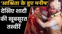 Manish Pandey got married to Ashrita  in Mumbai, Sunrisers Hyderabad shares photo | वनइंडिया हिंदी