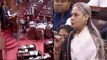 Disha Issue : Rajya Sabha MP Jaya Bachchan Expressed Anguish    Oneindia Telugu