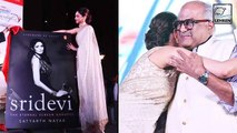 Boney Kapoor CRIES Remembering Sridevi At Launch Of Her Biography