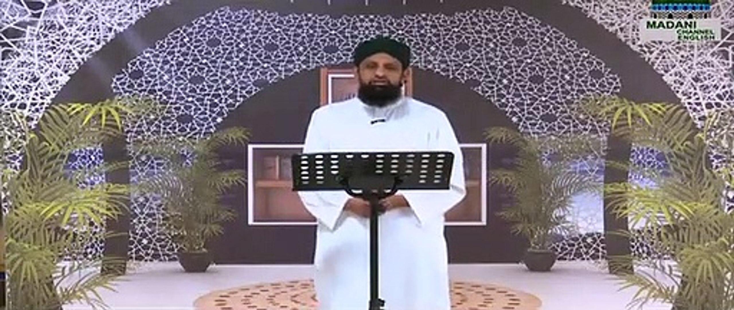Humility of Hazrat Umar