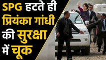 Priyanka Gandhi's security lapse, people enter her house to take selfie | वनइंडिया हिंदी
