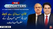 The Reporters | Sabir Shakir | ARYNews | 2 DECEMBER 2019