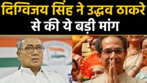 Digvijay Singh big demand about Justice Loya death | वनइंडिया हिन्दी