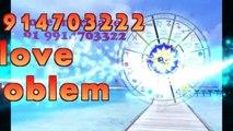 Venezuela=#( 91 9914703222 )=#lOvE pRoBlem sOLution bAbA ji, France
