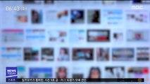 안전지대 없는 '디지털 성범죄'…신고 조차 '미미'