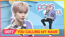 [Pops in Seoul] Felix's Dance How To! GOT7(갓세븐)'s You Calling My Name