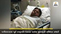 પરવેઝ મુશર્રફની તબિયત લથડતાં દુબઈની હોસ્પિટલમાં દાખલ કરાયા