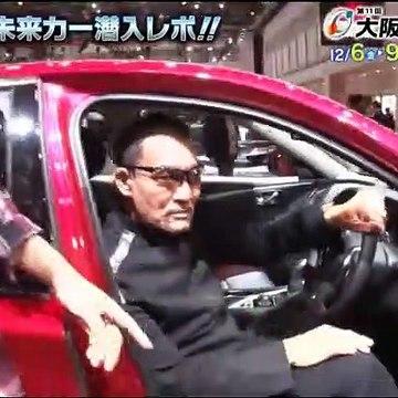 大阪ショー 宣伝番組ワオ! 191201