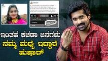 Priyanka Reddy name is trending in this website | Oneindia Kannada