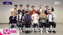 [2019 MAMA] Star Countdown D-1 THE NEXT DIMENSION   MUSIC