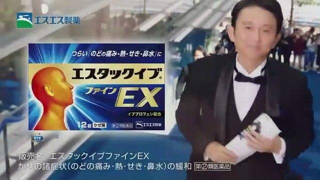 メディアミックスα・コード・ブルー-ドクターヘリ緊急救命-TH… #08 - 19.12.03