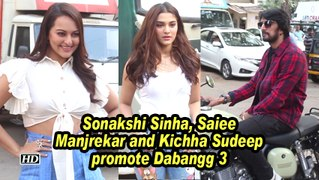 Sonakshi Sinha, Saiee Manjrekar and Kichha Sudeep promote Dabangg 3