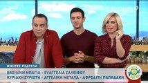 Χαμός στην εκπομπή «Στην φωλιά των Κου Κου» με την απουσία της Ασημίνας από το GNTM!