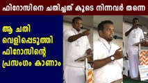 Charity Worker Firoz Kunnamparambil  Stops His Social Works | Oneindia Malayalam