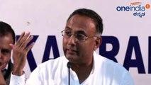Dinesh Gundu Rao warn to BJP party leaders
