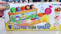 Pororo Pop Up Pals Surprise Musical Baby Toys