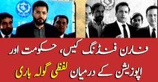 Exchange of harsh words between government, opposition