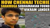 Chandrayaan-2's Vikram Lander found finally after September 7th | OneIndia News