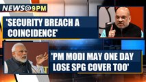 Amit Shah says security breach at Priyanka Gandhi's residence a coincidence | OneIndia News