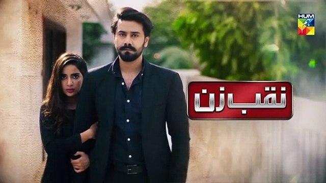 Naqab Zun Episode 34 Promo HUM TV Drama