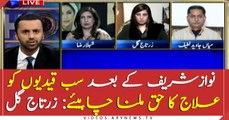 After Nawaz Sharif, all prisoners are entitled to medical bails: Zartaj Gul