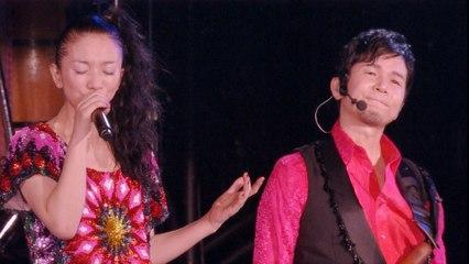 DREAMS COME TRUE - Mirai Yosouzu II