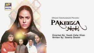 Pakeeza Phuppo Episode 49  Part 1   ARY Digital Drama