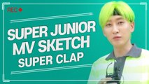 [Pops in Seoul] SUPER Clap ! SUPER JUNIOR(슈퍼주니어)'s MV Shooting Sketch